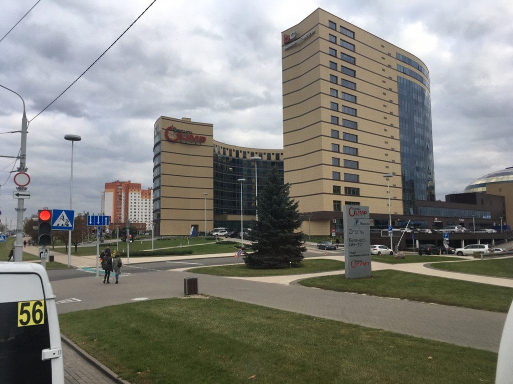 Minszkben az Illés Akadémia-Haladás